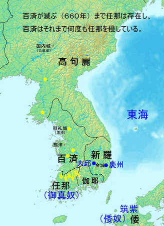 History_of_Korea_375_ja.jpg