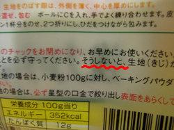 komugi2.jpg