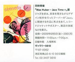 maxh_jazz.jpg