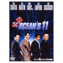 oceans11.jpg