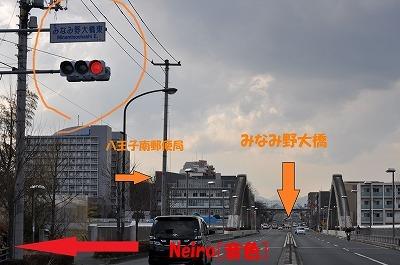 Neiro 駐車場3.jpg
