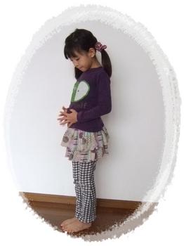 2011_11190013.JPG