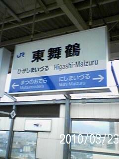 100323_01京都.jpg