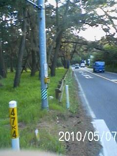 100507_01虹の松原.jpg