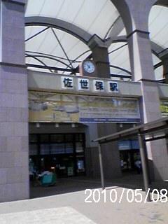100508_03佐世保駅.jpg