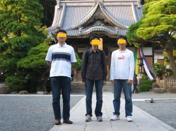 2007 10.06 三島 修善寺.JPG