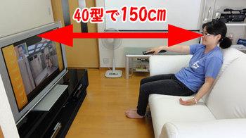 40-150cm.jpg