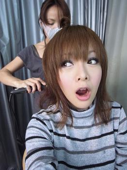 Ann Lin 4.jpg
