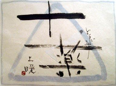 ドクダミ(十薬).JPG
