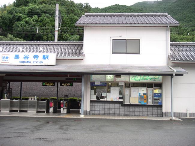 長谷寺-01.jpg