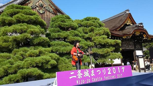 2017年10月8日京都・元離宮二条城 特設野外ステージ にて
