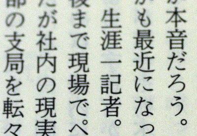 BOOK1~1.jpg