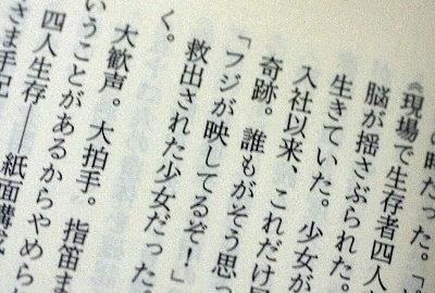 BOOK2~1.jpg