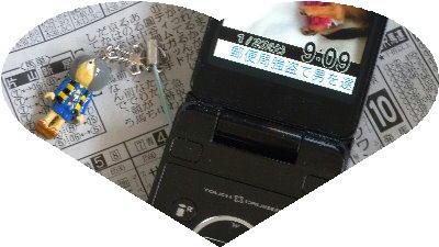 DSCN6251.JPG