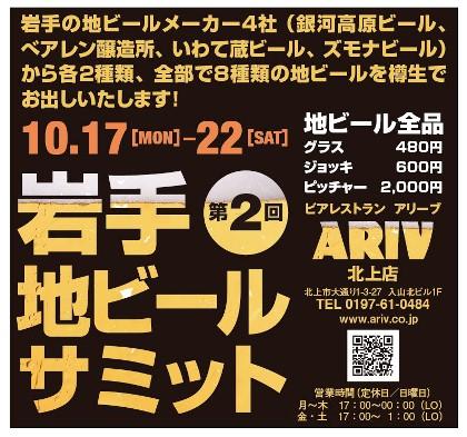 ARIV55.jpg