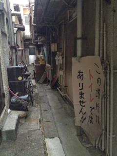 image-20120116175331.png