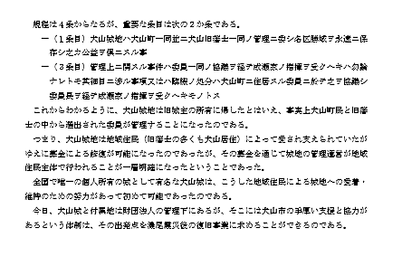 2016-04-18 (2).png