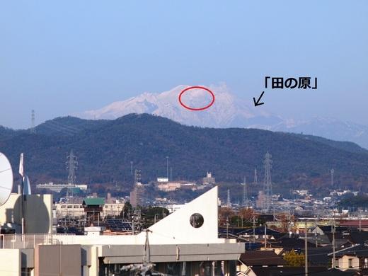 田の原.jpg