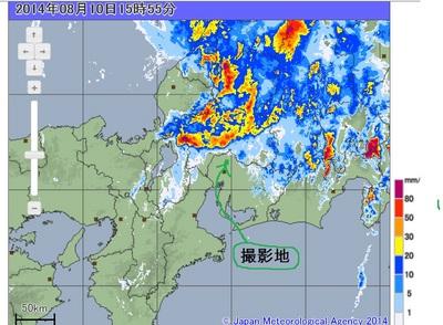 降雨図.jpg