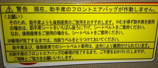 s_KIMG0192.JPG