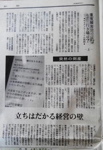 s_KIMG0293.JPG
