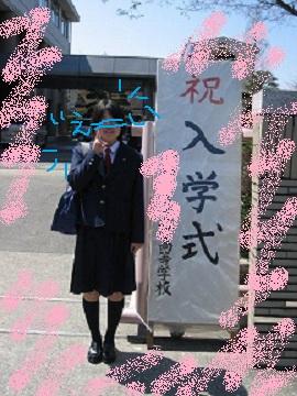 入学式っす♪.jpg