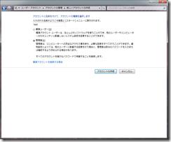 users1