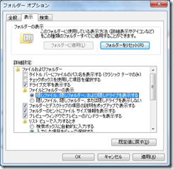 users2