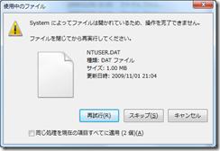users5