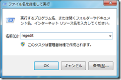 users6