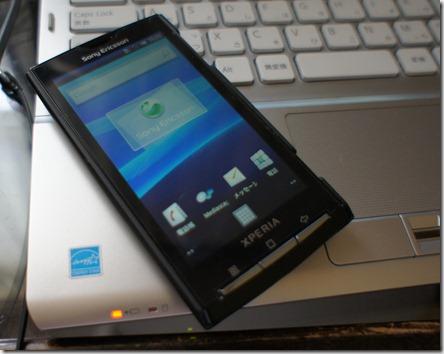 DSC00550