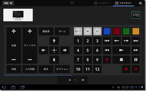 device-2011-09-17-222454