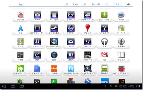 device-2011-09-17-224830
