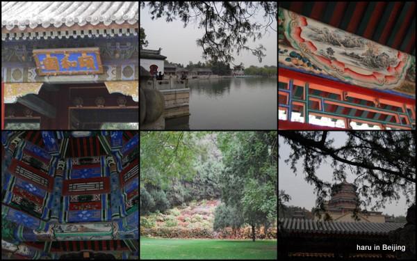 北京20094.jpg