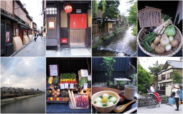 KYOTO2010.jpg