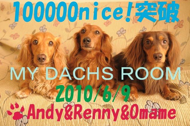 10万nice記念カード2.jpg