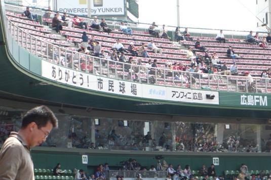 ありがとう市民球場.JPG