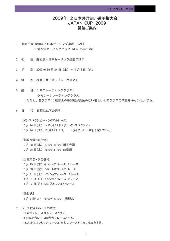 JC09-1.jpg