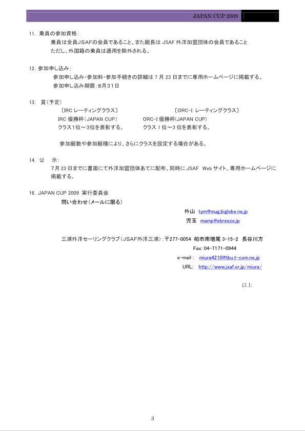 JC09-3.jpg