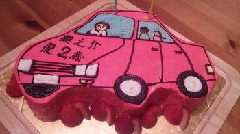 2歳誕生日ケーキ.jpg