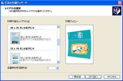alixe-cre-p.jpg