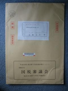 合格証書1.JPG