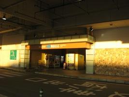 IMG_0183 海ほたる1.JPG