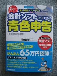 IMG_0346 購入本3.JPG