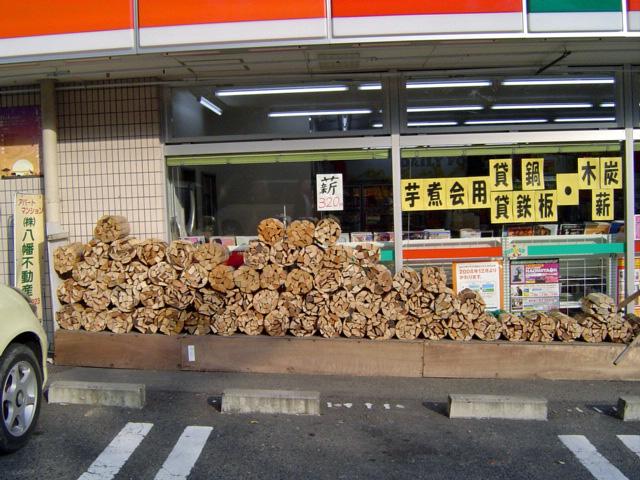 2008-秋 364_edited.jpg