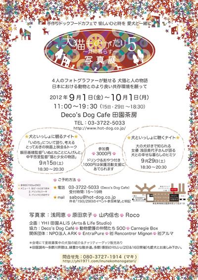 event_004.jpg