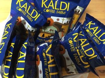 KALDIセール1