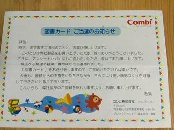 th_Combi.jpg