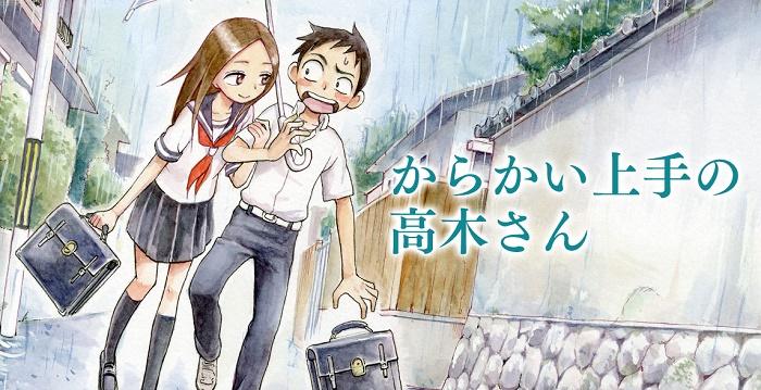 https://blog.so-net.ne.jp/_images/blog/_d2c/karakaijyouzu-takagi/E3818BE38289E3818BE38184E4B88AE6898BE381AEE9AB98E69CA8E38195E38293E3838DE382BFE38390E383ACE6849FE683B3.jpg