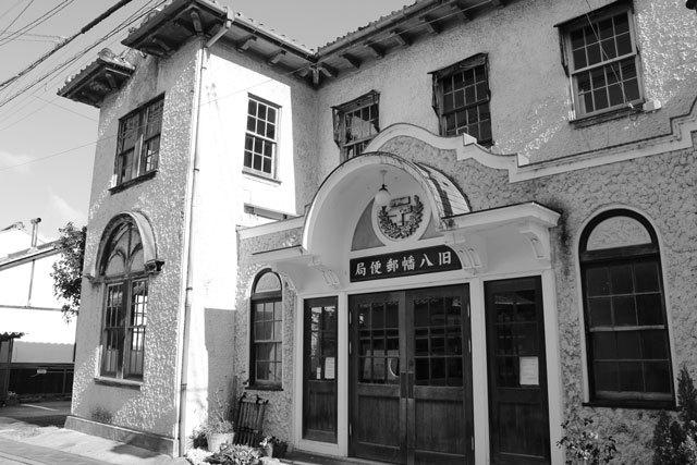 bIMG_1039八幡郵便局.jpg